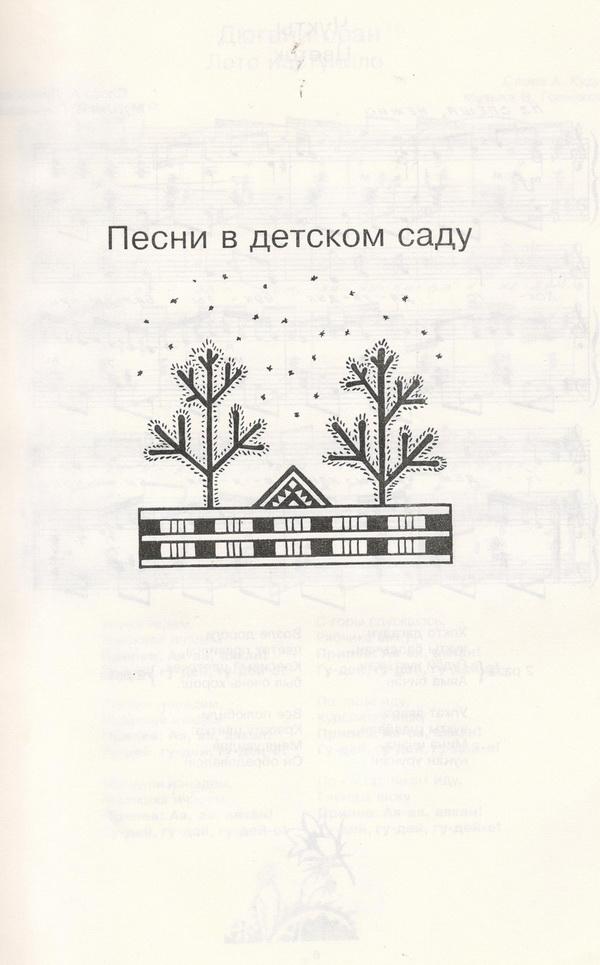evedu_davlavun_03