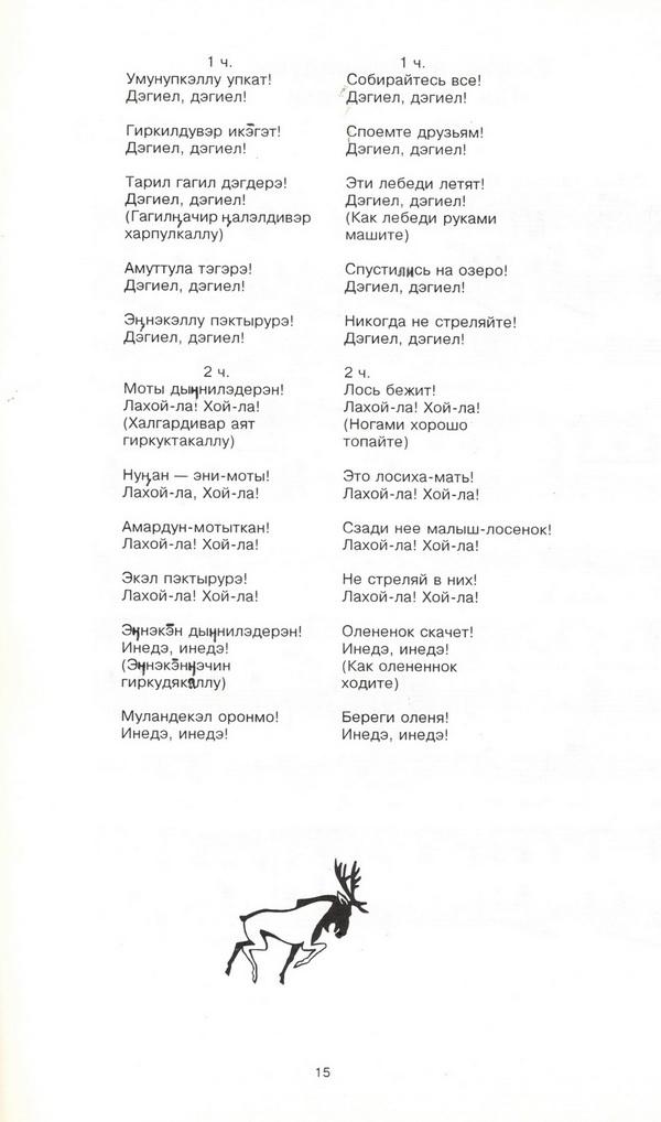 evedu_davlavun_12