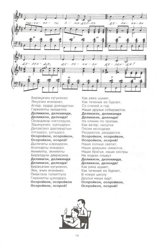 evedu_davlavun_16