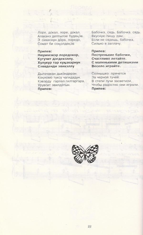 evedu_davlavun_19