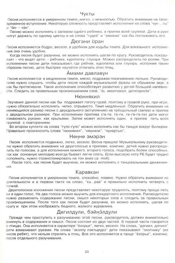 evedu_davlavun_20