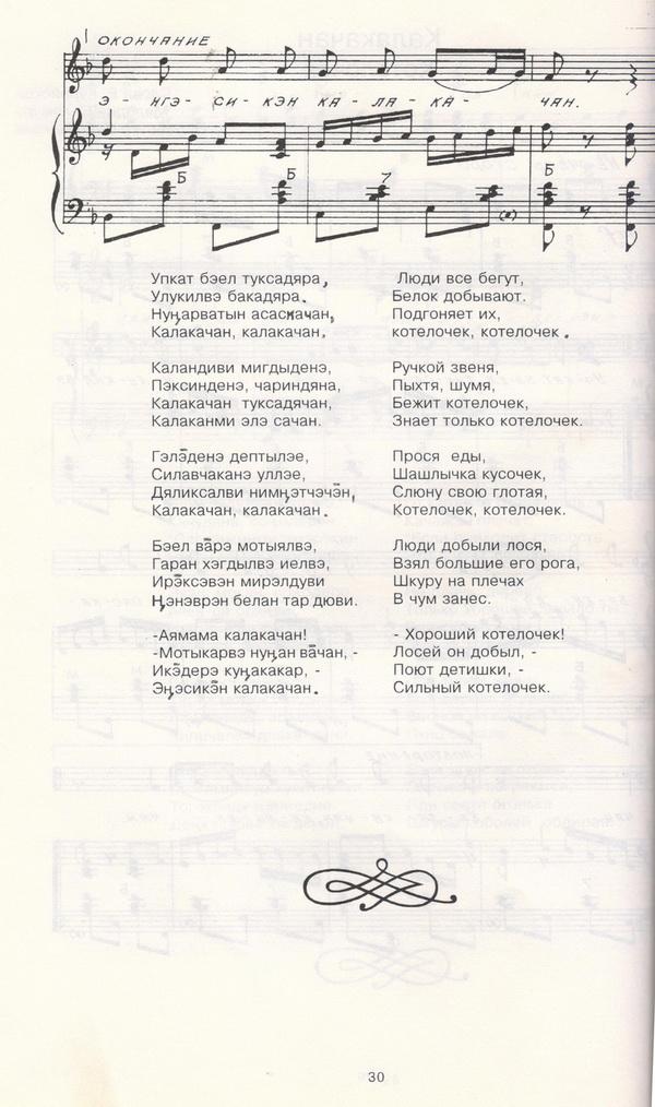 evedu_davlavun_26
