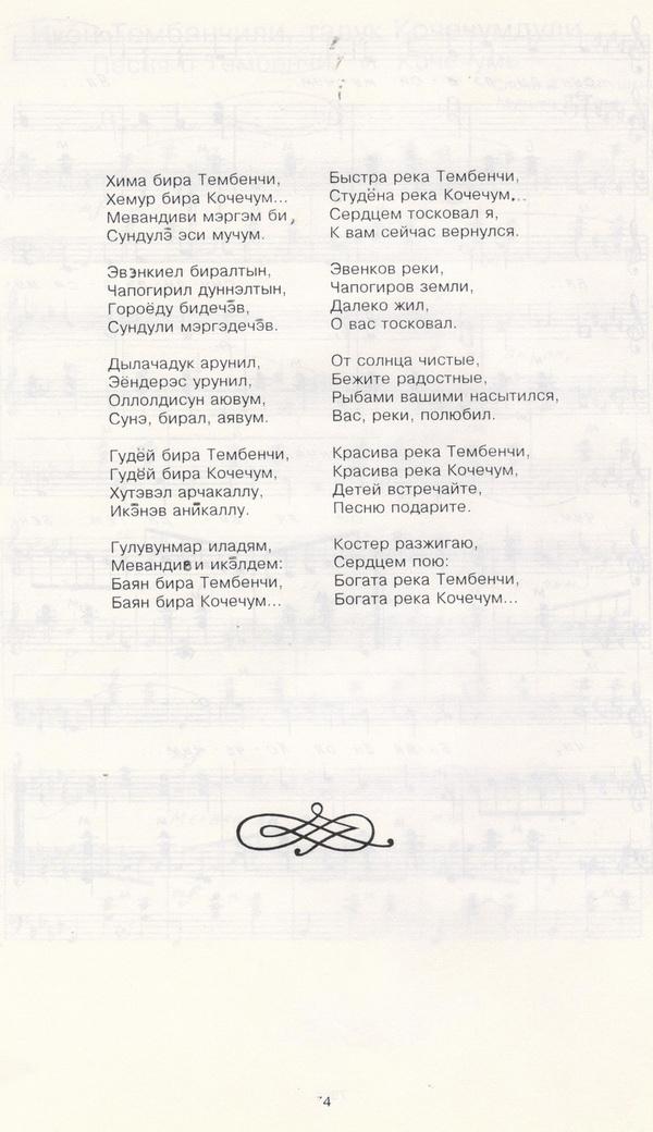 evedu_davlavun_69