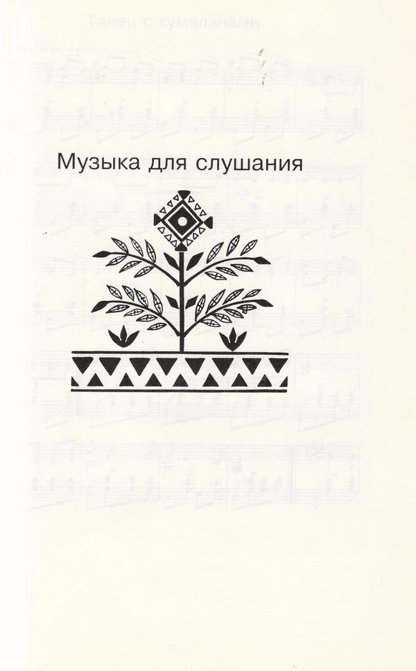 evedu_davlavun_70