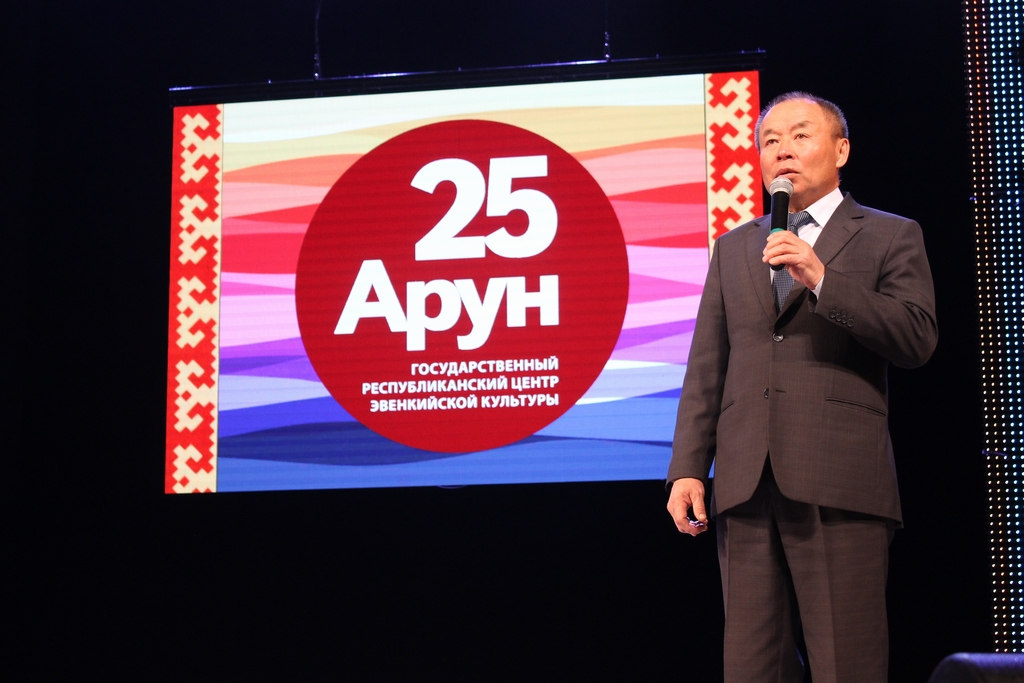 "Цыденжап Батуев поздравляет центр ""Арун"""